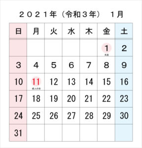 平成 10 年 生まれ 何 歳
